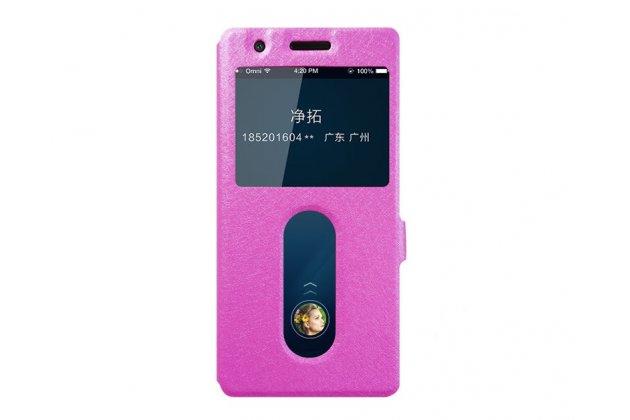 Фирменный чехол-книжка для Lenovo K8 Note/K8 Plus розовый с окошком для входящих вызовов и свайпом водоотталкивающий