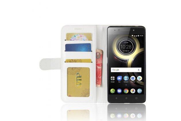 Фирменный чехол-книжка из качественной импортной кожи с подставкой застёжкой и визитницей для Lenovo K8 Note/K8 Plus белый