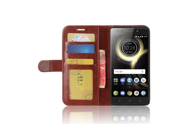 Фирменный чехол-книжка из качественной импортной кожи с подставкой застёжкой и визитницей для Lenovo K8 Note/K8 Plus коричневый