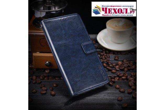 Фирменный чехол-книжка из качественной импортной кожи с подставкой застёжкой и визитницей для Lenovo K8 Note/K8 Plus синий