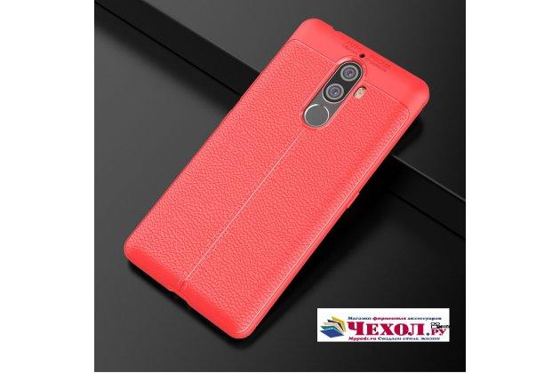 Фирменная премиальная элитная крышка-накладка на Lenovo K8 Note/K8 Plus красная из качественного силикона с дизайном под кожу