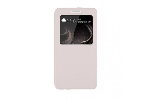 Фирменный оригинальный чехол-книжка для Lenovo K8 Note/K8 Plus белый с окошком для входящих вызовов водоотталкивающий