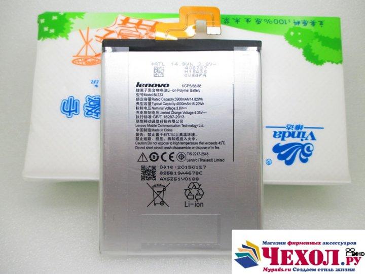 Фирменная аккумуляторная батарея 4000 mAh на телефон Lenovo K80/ K80M + инструменты для вскрытия + гарантия..