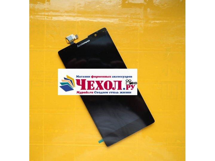 Фирменный LCD-ЖК-сенсорный дисплей-экран-стекло в сборе с тачскрином на телефон Lenovo K80/ K80M черный + гара..