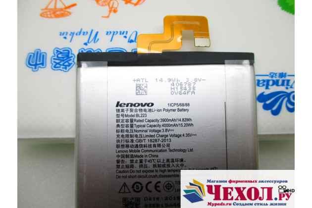Фирменная аккумуляторная батарея 4000 mAh на телефон Lenovo K80/ K80M + инструменты для вскрытия + гарантия
