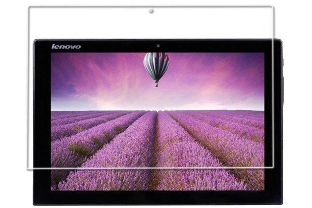 Фирменная оригинальная защитная пленка для планшета Lenovo MIIX 3 10.1 / Miix3 1030 матовая