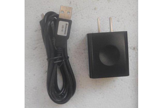 Фирменное оригинальное зарядное устройство от сети для планшета Lenovo MIIX 3 10.1 / Miix3 1030 + гарантия