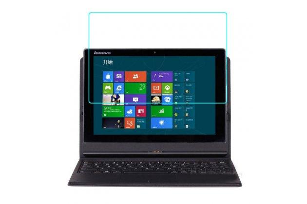 Фирменное защитное закалённое противоударное стекло для планшета Lenovo MIIX 3 10.1 / Miix3 1030 из качественного японского материала премиум-класса с олеофобным покрытием