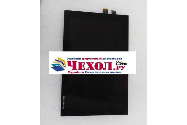 Фирменный LCD-ЖК-сенсорный дисплей-экран-стекло с тачскрином на телефон Lenovo MIIX 3 10.1 / Miix3 1030 черный + гарантия