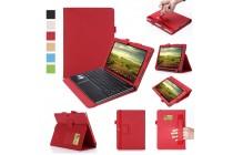 Фирменный оригинальный чехол для Lenovo MIIX 310-10ICR (80SG00A9RK) с отделением под клавиатуру красный кожаный