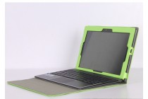 Фирменный оригинальный чехол для Lenovo MIIX 310-10ICR (80SG00A9RK) с отделением под клавиатуру зеленый кожаный