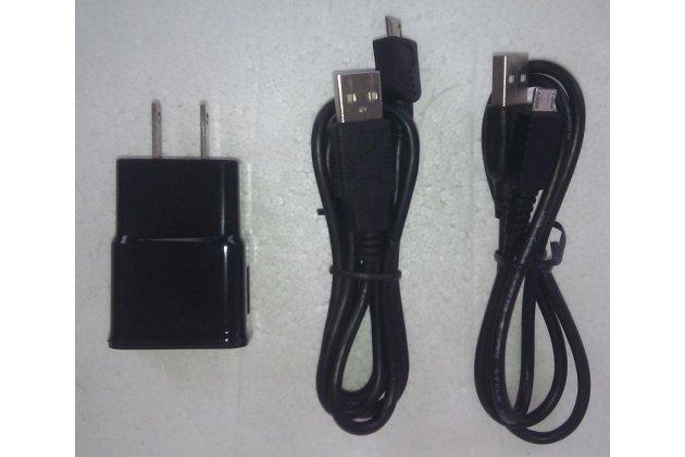 Фирменное оригинальное зарядное устройство от сети для телефона Lenovo Phab 2 Plus PB2-670M 6.4 + гарантия