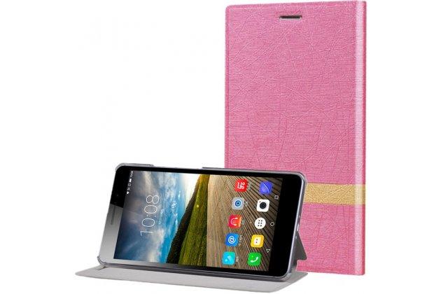Фирменный чехол-книжка для Lenovo Phab 2 Plus PB2-670M 6.4 розовый с золотой полосой водоотталкивающий
