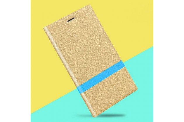 Фирменный чехол-книжка для Lenovo Phab 2 Plus PB2-670M 6.4 золотой с голубой полосой водоотталкивающий