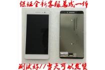Фирменный LCD-ЖК-сенсорный дисплей-экран-стекло с тачскрином на планшет Lenovo Phab PB1-750M / 750N /6.98/ 7.0 белый + гарантия