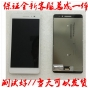 Фирменный LCD-ЖК-сенсорный дисплей-экран-стекло с тачскрином на планшет Lenovo Phab PB1-750M / 750N /6.98/ 7.0..
