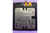 Фирменная аккумуляторная батарея 3500mAh L14D1P31 на телефон Lenovo Phab Plus PB1-770N/770M + инструменты для вскрытия + гарантия