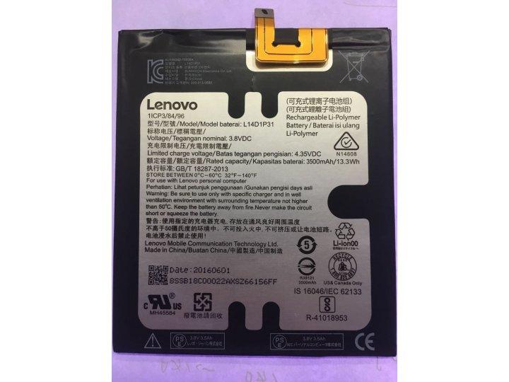 Фирменная аккумуляторная батарея 3500mAh L14D1P31 на телефон Lenovo Phab Plus PB1-770N/770M + инструменты для ..