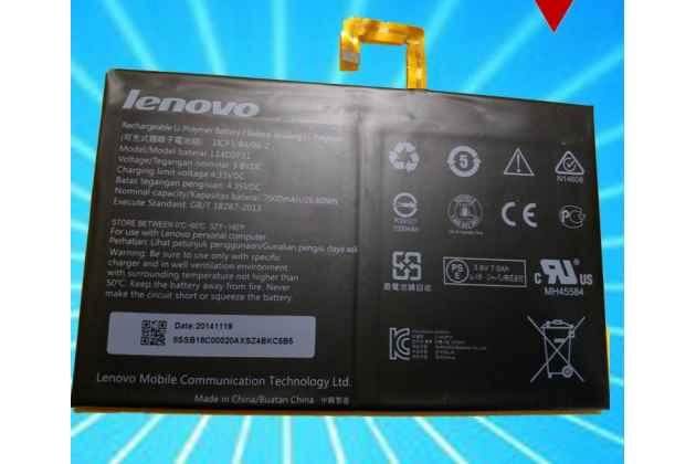 Фирменная аккумуляторная батарея 7000mAh L14D2P31 на планшет Lenovo Tab 2 A10-30 / Lenovo TAB 2 X30 + инструменты для вскрытия + гарантия