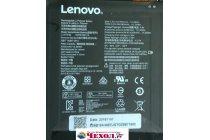 Фирменная аккумуляторная батарея 4200mAh L13T1P32 на телефон Lenovo Tab 2 A8-50F/ A8-50L / A8-50LC + инструменты для вскрытия + гарантия