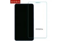 Фирменное защитное закалённое противоударное стекло премиум-класса из качественного японского материала с олеофобным покрытием для телефона Lenovo Tab 3 7 Plus TB-7703X/N (ZA1K0070RU)