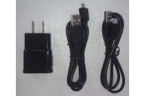 Фирменное оригинальное зарядное устройство от сети для Lenovo Tab 3 7 Plus TB-7703X/N (ZA1K0070RU) + гарантия