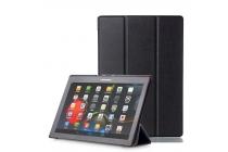 Фирменный умный чехол самый тонкий в мире для Lenovo Tab 3 Business X70L/ X70F/ TB3-X70L iL Sottile черный пластиковый Италия