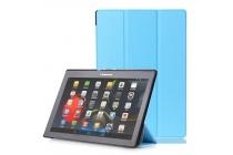 Фирменный умный чехол самый тонкий в мире для Lenovo Tab 3 Business X70L/ X70F/ TB3-X70L iL Sottile голубой пластиковый Италия