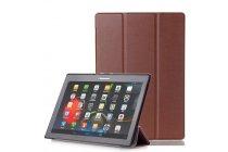 Фирменный умный чехол самый тонкий в мире для Lenovo Tab 3 Business X70L/ X70F/ TB3-X70L iL Sottile коричневый пластиковый Италия