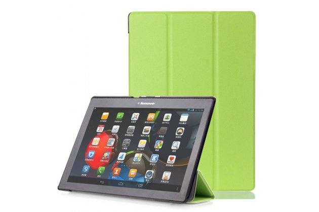 Фирменный умный чехол самый тонкий в мире для Lenovo Tab 3 Business X70L/ X70F/ TB3-X70L iL Sottile зеленый пластиковый Италия
