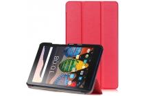 Фирменный умный чехол самый тонкий в мире для Lenovo TB-8703N / X (ZA230018RU) iL Sottile красный пластиковый Италия