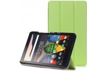 Фирменный умный чехол самый тонкий в мире для Lenovo TB-8703N / X (ZA230018RU) iL Sottile зеленый пластиковый Италия