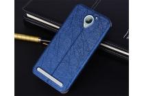 """Фирменный чехол-книжка водоотталкивающий с мульти-подставкой на жёсткой металлической основе для Lenovo VIBE C2 Power/ K10 ( K10A40/ PA450118RU) 5.0""""  синий"""