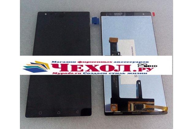 Фирменный LCD-ЖК-сенсорный дисплей-экран-стекло в сборе с тачскрином на телефон Lenovo Vibe Х3/ X3c50/ X3c70 черный + гарантия
