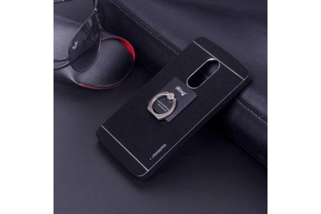 """Фирменная металлическая задняя панель-крышка-накладка из тончайшего облегченного авиационного алюминия для Lenovo Vibe Х3/ X3c50/ X3c70"""" черная"""