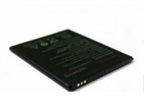 "Фирменная аккумуляторная батарея BL259 2750mAh на телефон Lenovo Vibe K5/ Vibe K5 Plus (A6020 / A6020a40 / A6020a46) 5.0""  + инструменты для вскрытия + гарантия"