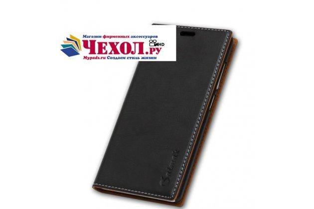 Фирменный премиальный элитный чехол-книжка из качественной импортной кожи с мульти-подставкой и визитницей для Lenovo Vibe Shot Z90/Z90-3/Z90-7/Z90-A40/Z90A40 LTE 5.0  черный