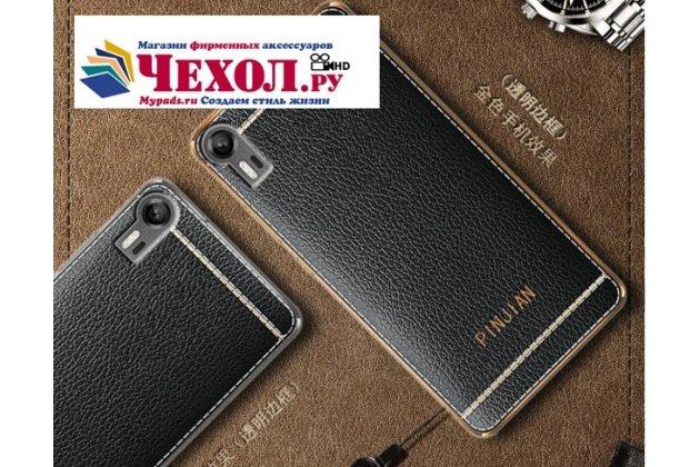 Фирменная премиальная элитная крышка-накладка на Lenovo Vibe Shot Z90/Z90-3/Z90-7/Z90-A40/Z90A40 LTE 5.0 черная из качественного силикона с дизайном под кожу