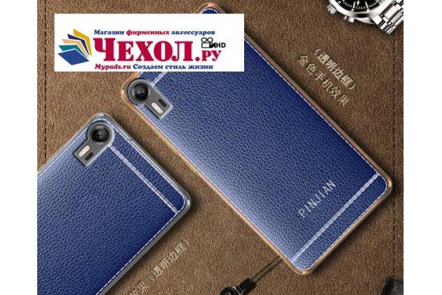 Фирменная премиальная элитная крышка-накладка на Lenovo Vibe Shot Z90/Z90-3/Z90-7/Z90-A40/Z90A40 LTE 5.0 синяя из качественного силикона с дизайном под кожу