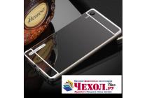 Фирменная металлическая задняя панель-крышка-накладка из тончайшего облегченного авиационного алюминия для Lenovo Vibe Shot Z90/Z90-3/Z90-7/Z90-A40/Z90A40 LTE 5.0 черная
