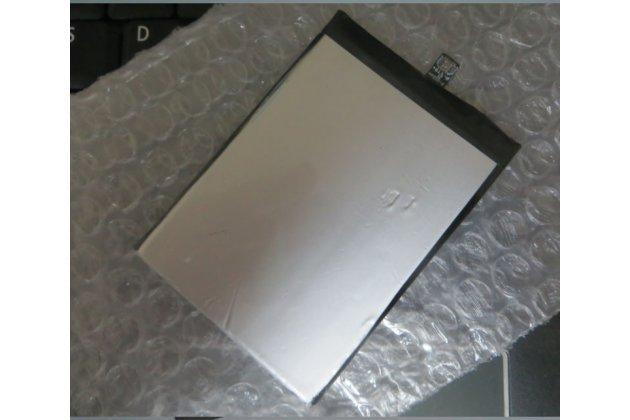 Фирменная аккумуляторная батарея 2900mAh BL246 на телефон Lenovo Vibe Shot Z90/Z90-3/Z90-7/Z90-A40/Z90A40 LTE 5.0 + инструменты для вскрытия + гарантия