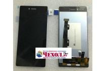 Фирменный LCD-ЖК-сенсорный дисплей-экран-стекло в сборе с тачскрином на телефон Lenovo Vibe Shot Z90/Z90-3/Z90-7/Z90-A40/Z90A40 LTE 5.0 черный + гарантия