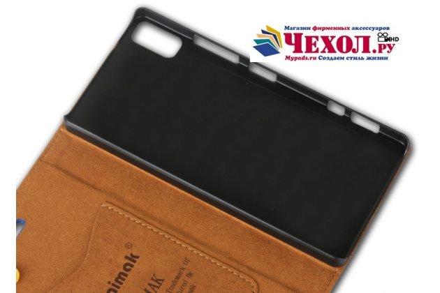 Фирменный премиальный элитный чехол-книжка из качественной импортной кожи с мульти-подставкой и визитницей для Lenovo Vibe Shot Z90/Z90-3/Z90-7/Z90-A40/Z90A40 LTE 5.0  фиолетовый