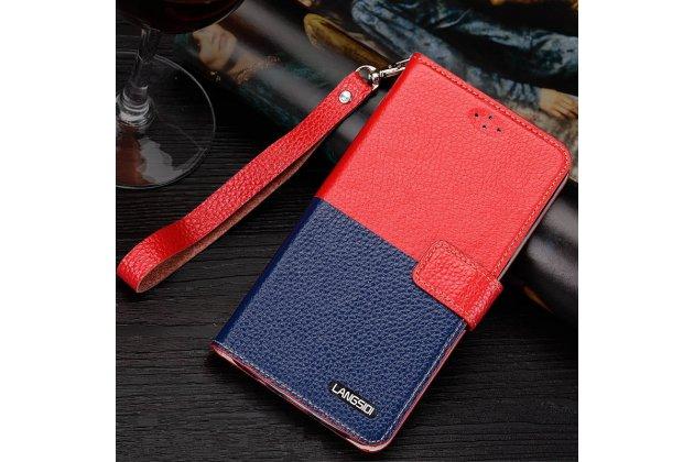 """Фирменный чехол-книжка из качественной импортной кожи с подставкой застёжкой и визитницей для Lenovo Vibe Z2 mini K920 5.5"""" с ручкой красно-синий"""
