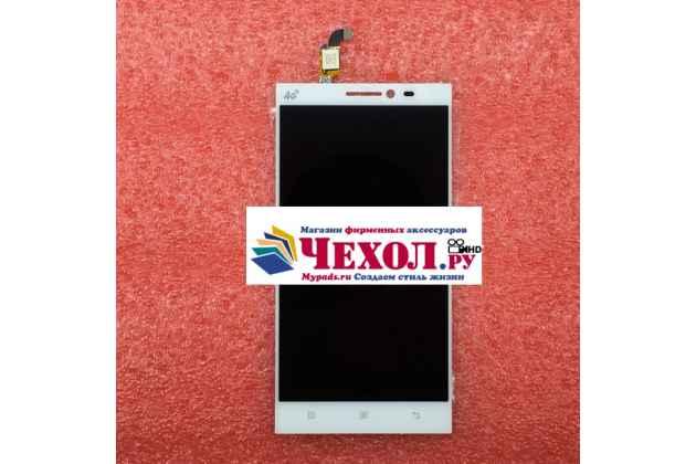 """Фирменный LCD-ЖК-сенсорный дисплей-экран-стекло в сборе с тачскрином на телефон Lenovo Vibe Z2 mini K920 5.5"""" белый + гарантия"""