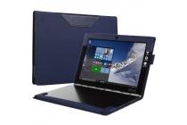 Фирменный оригинальный чехол для YB1-X91L / X90L / ZA0W0014RU с отделением под клавиатуру синий водоотталкивающий