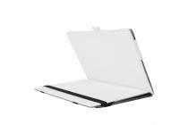 Фирменный оригинальный чехол для YB1-X91L / X90L / ZA0W0014RU с отделением под клавиатуру белый кожаный