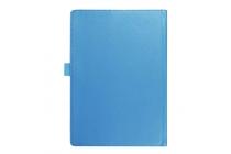 Фирменный оригинальный чехол для YB1-X91L / X90L / ZA0W0014RU с отделением под клавиатуру голубой кожаный