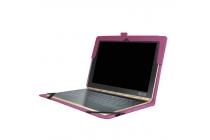Фирменный оригинальный чехол для YB1-X91L / X90L / ZA0W0014RU с отделением под клавиатуру фиолетовый кожаный