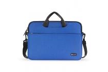 Чехол-сумка-бокс для YB1-X91L / X90L / ZA0W0014RU с отделением для дополнительных аксессуаров из высококачественного материала синий
